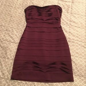 BCBGMaxAzria party dress